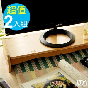 【佶之屋】DIY簡約加厚木塑多功能電腦螢幕架-2入組胡桃+橡木