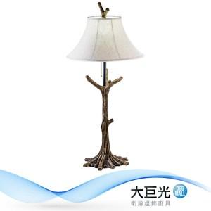 【大巨光】現代風檯燈(BM-22224)