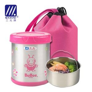 【三光牌】台灣製溫心不銹鋼真空保溫飯盒/食物罐-0.7L(M-700B粉色