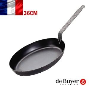 法國【de Buyer】畢耶鍋具『輕礦藍鐵系列』橢圓單柄淺煎盤36cm