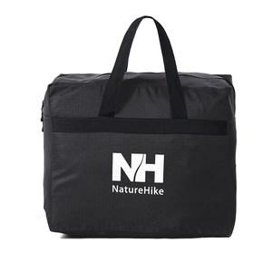 【PUSH! 戶外休閒用品】露營裝備收納袋旅行包旅行袋提袋衣物包衣物袋灰色