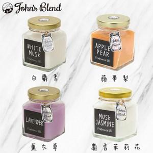 【買六送三】日本John's Blend居家芳香膏共9入 (任選三種)(任選三種香味)/