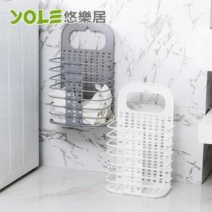 【YOLE悠樂居】日式無痕壁掛摺疊收納洗衣籃(灰)#1425053