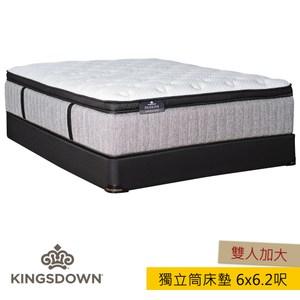 Kingsdown® 亞瑟系列 6x6.2呎 Passions Aspiration