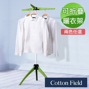 棉花田【文森】可折疊三角曬衣架-2色可選綠色