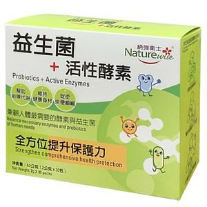 東揚生技 - 益生菌+活性酵素 30入/盒