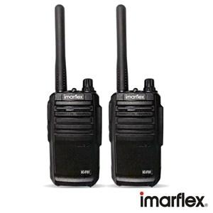 【imarfles】專業無線電對講機2支