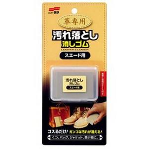 SOFT 99 麂皮用清潔橡皮擦