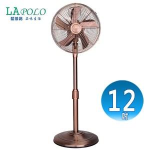 LAPOLO藍普諾 12吋復古古銅桌立扇 LA-31M