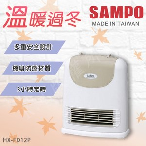 [特價]【聲寶】陶瓷式電暖器 HX-FD12P