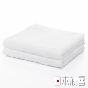 日本桃雪【精梳棉飯店毛巾】超值兩件組 白雪