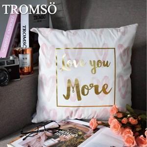 TROMSO風尚北歐抱枕/金典愛心
