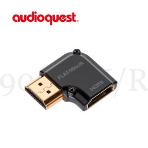 美國線聖 Audioquest HDMI 90度/NU/R 轉接頭