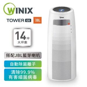 【Winix】空氣清淨機 TOWER QS(自動除菌離子 +JBL藍芽