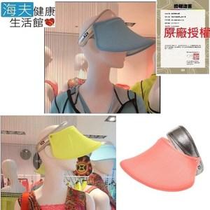 【海夫】HOII SunSoul 后益 先進光學 涼感防曬 銀邊冰冰帽紅