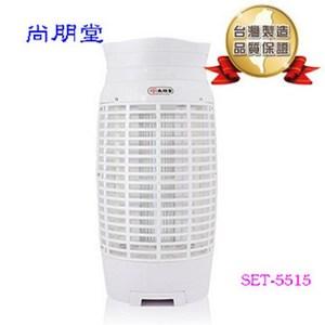 尚朋堂 15W 捕蚊燈 SET-5515  ◆採用15W高亮度燈管◆抽取式集蚊盒
