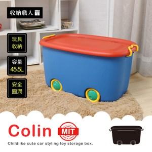 Colin柯林汽車造型玩具收納箱-藍色