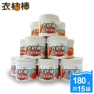 衣桔棒天然橘油萬用去污膏
