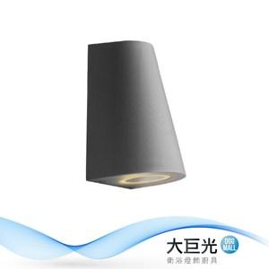 【大巨光】簡約風-GU10 雙燈壁燈-小(ME-5926)