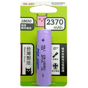PRO-WATT 3.7V 鋰電子18650充電式電池 ICR-18650J