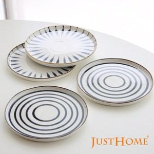 Just Home藍黛陶瓷8吋餐盤組/可微波餐具/幾何線條圖案-4件組
