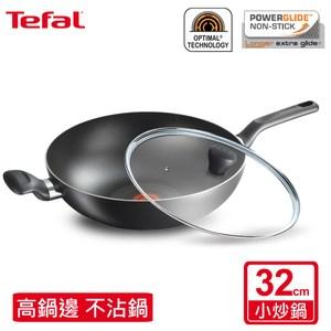 Tefal 法國特福饗食系列32CM不沾小炒鍋 (加蓋) B1439614