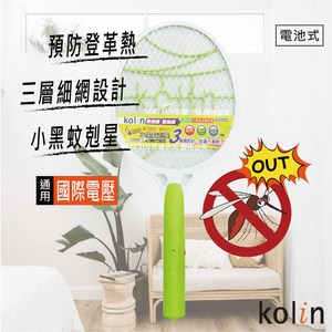 Kolin歌林 三層護網 電池式 電蚊拍-綠 KEM-DL06