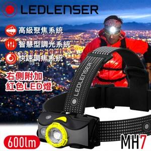 [特價]德國LED LENSER MH7 戶外專用充電式伸縮調焦頭燈 黃/灰