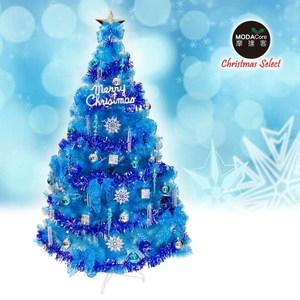 摩達客7尺210cm豪華版晶透藍色聖誕樹銀藍系配件組不含燈
