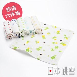 日本桃雪【可愛紗布方巾】超值六件組-經典小小圖