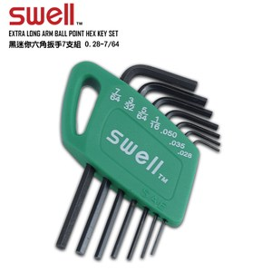 【SWELL】0.28-7/64黑迷你六角扳手7支組