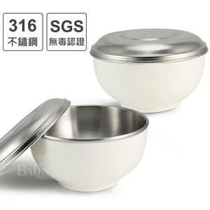 【永昌寶石】豆豆316不鏽鋼隔熱碗14公分*2入白色 ( 附不鏽鋼蓋)