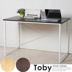 【Homelike】托比120cm工作桌(胡桃色)
