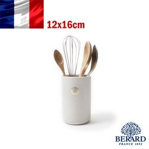 法國【Berard】典雅石器餐具桶-墨黑
