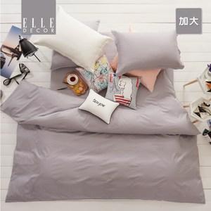 ELLE DECOR簡約素色純棉床包加大灰