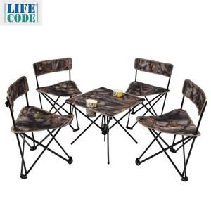 LIFECODE《MAC隨行桌》一桌四椅含提袋
