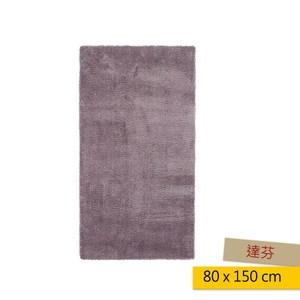 HOLA 達芬防蟎抗菌地毯 80x150cm 棕色