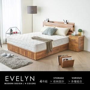 伊芙琳現代風木作系列房間組-4件式床頭+床底+床頭櫃+床墊-4色拼接柚木