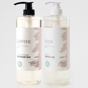 (組)沁香綠茶輕盈蓬鬆咖啡因胺基酸洗髮精*1+碳酸保濕沐浴精*1