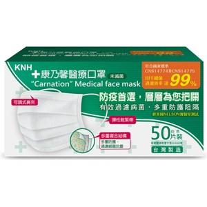康乃馨 醫療口罩 一般耳帶 50片 盒裝 白色