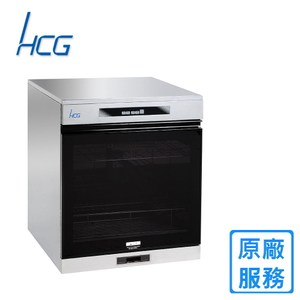 【HCG和成】BS-601S 落地型不鏽鋼烘碗機-50cm