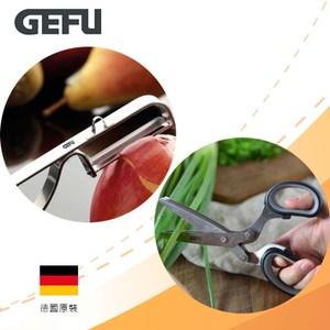 Gefu 青蔥香草剪刀12660 + 不鏽鋼削皮器 12520
