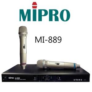 [結帳享優惠]MIPRO MI-889 無線麥克風