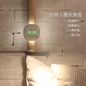 【Shop Kimo】時間人體感應燈 光控+人體感應 (USB充電)