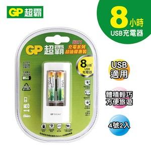 GP超霸8小時USB充電器+智醒充電池4號2入-750mAh