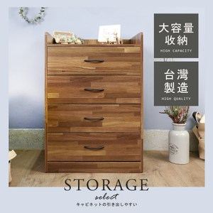 工業風集成木紋四抽收納櫃