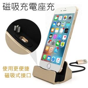 新一代 Apple iPhone Lightning 8pin &am安卓Micro-黑色