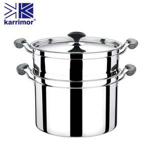 英國Karrimor 御用超級大蒸鍋(附蒸架) KA-W320A