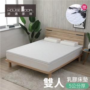 House Door 天絲纖維表布乳膠床墊5cm保潔組-雙人5尺