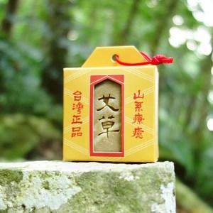 【文山手作皂】小艾草護身皂(旅行用)55g